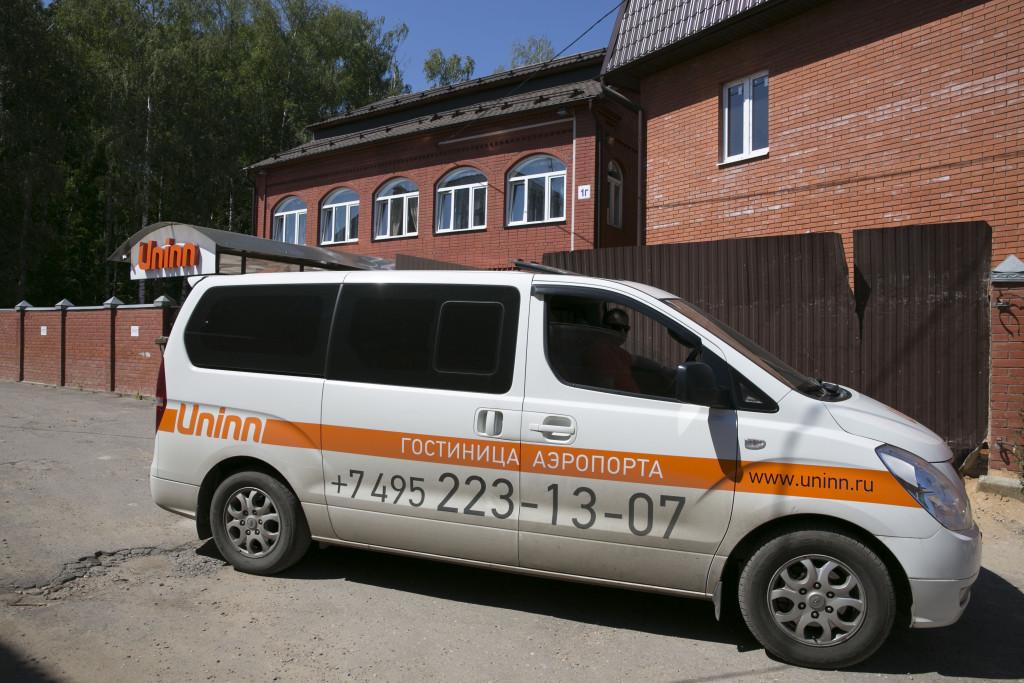 Бесплатный трансфер от отеля внуково uninn
