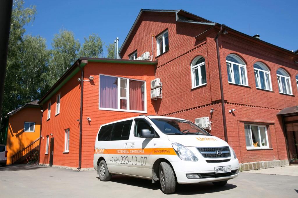 Выбор гостиницы рядом с аэропортом Внуково